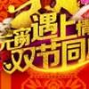 2017建党节海报PSD分层素材