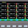 彩色无纸记录仪使用说明书(XSR90用户手册)pdf格式高清版免费下载