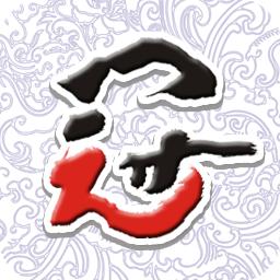 书法教学软件(书法e学宝)1.0.3 安卓最新版