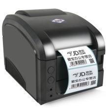爱宝BC-80120T 热敏条码打印机驱动程序