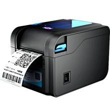Aibao爱宝BC-80152T热敏条码打印机驱动