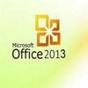 最新版Office2013新增功能讲解