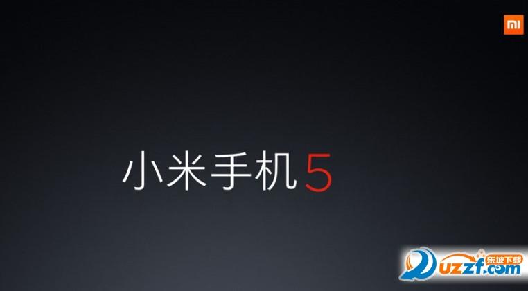 小米5发布会ppt(最新完整版)截图0