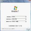 win7光盘重装系统教程(详细)