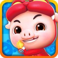 猪猪侠之百变英雄破解版1.0 无限金币版