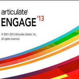 articulate studio 13 中文版4.7.0.0 pro官方破解版 【含序列号、注册机】