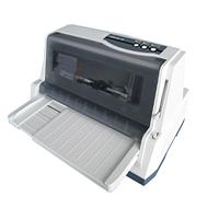 富士通DPK2080T窄行票据打印机驱动