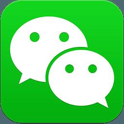 iphone微信解炸神器1.0 绿色免费版