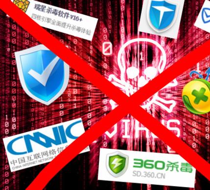 流氓软件终结者22.3 绿色免费版