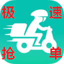 美团骑手自动抢单助手1.0 免费版