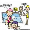 小学生防溺水安全教育主题班会ppt