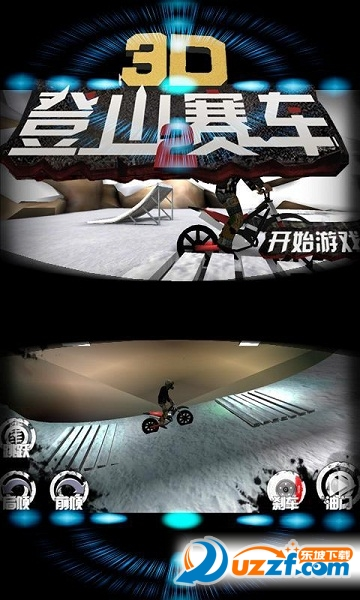 3D登山赛车2破解版截图