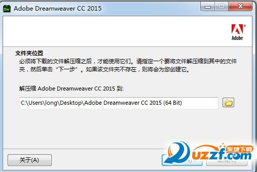 Adobe Dreamweaver CC 2015截图1