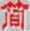 方�F速成输入法1.2.7官方最新版