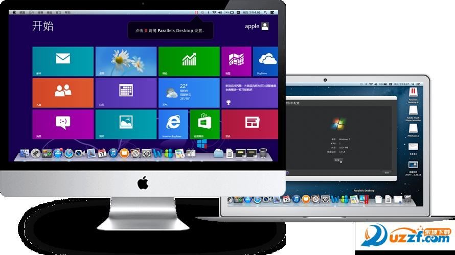 苹果mac专用虚拟机(Parallels Desktop11)截图0