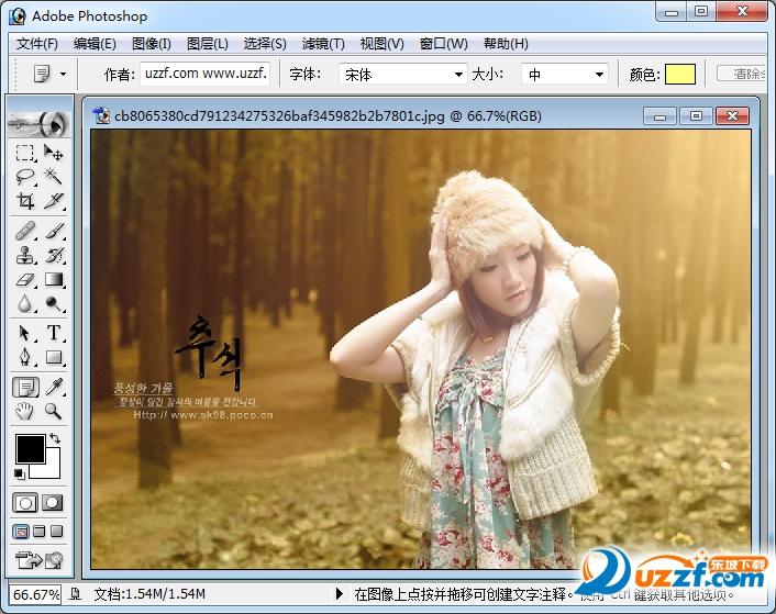photoshop 7.0 中文破解版截图3
