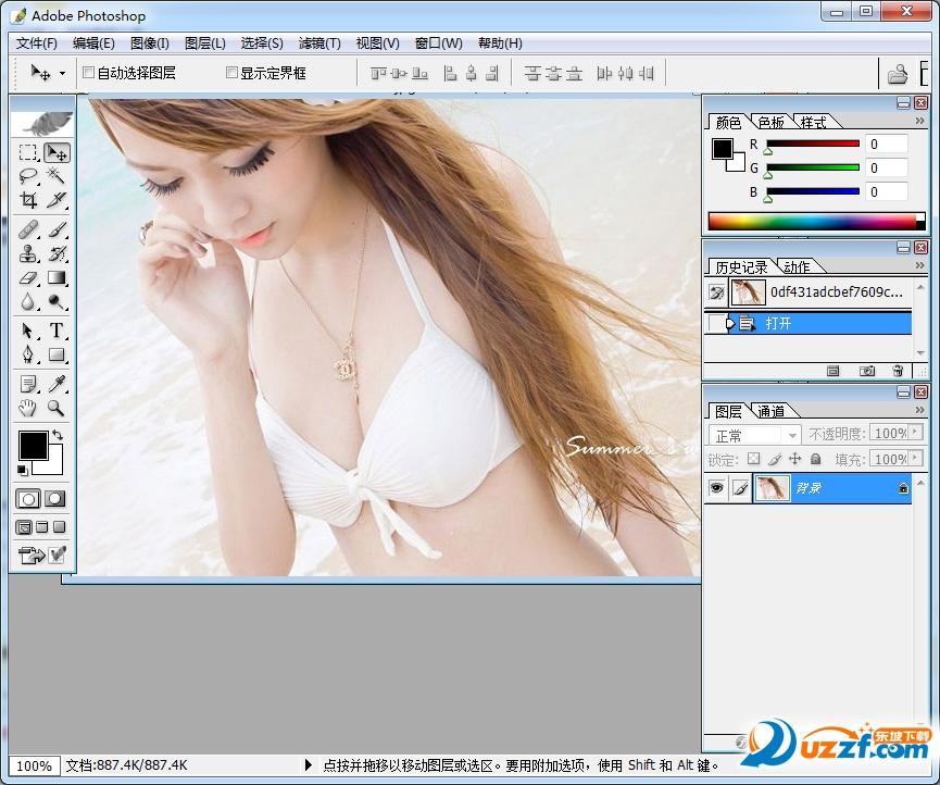 PhotoShop 8.0完整中文破解版下载(PhotoShop8.0破解版)截图0