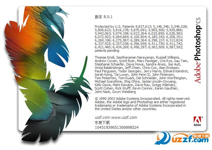 PhotoShop 8.0完整中文破解版下载(PhotoShop8.0破解版)截图3