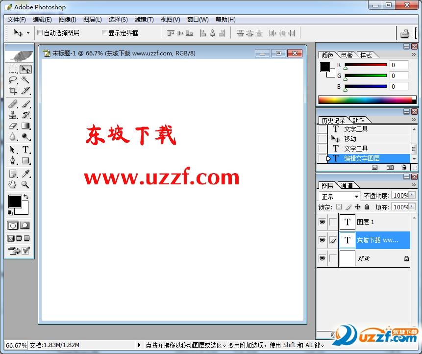 PhotoShop 8.0完整中文破解版下载(PhotoShop8.0破解版)截图4