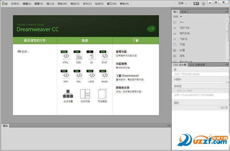可视化网页制作(Adobe Dreamweaver CC)截图3