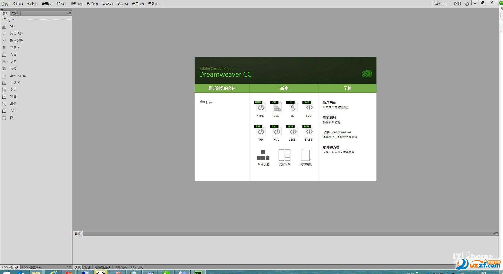 可视化网页制作(Adobe Dreamweaver CC)截图4