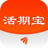 活期宝3.1官方付费会员版