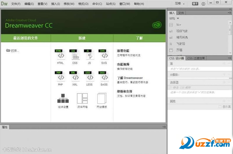 Adobe Dreamweaver CC 2014截图0