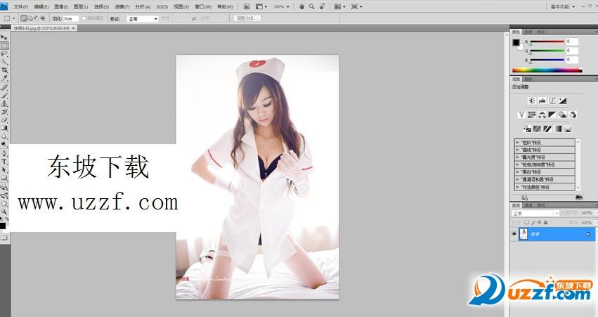 Adobe Photoshop CS4截图0