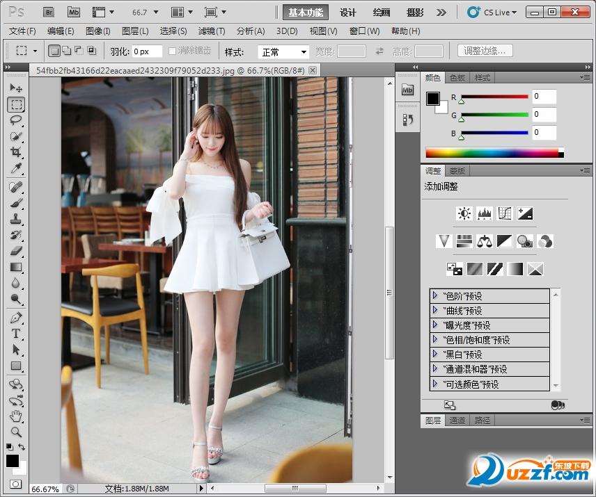 Photoshop CS5官方中文正式原版截图1