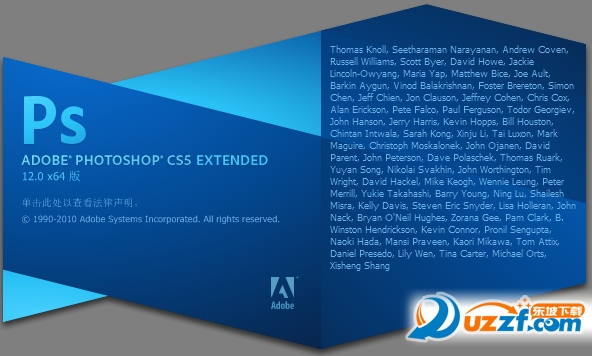 Photoshop CS5官方中文正式原版截图0