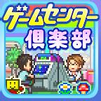 游戏中心俱乐部汉化版1.0.1 安卓最新版