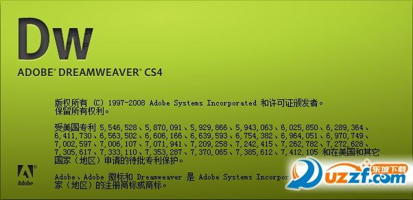 Adobe DreamweaverCS4截图1