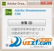 dreamweaver cs6绿色免安装版截图0