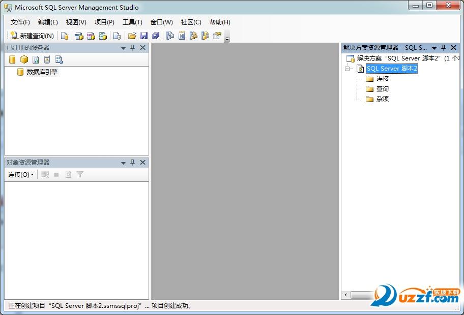 sql2005企业版下载(SQL Server 2005)截图2