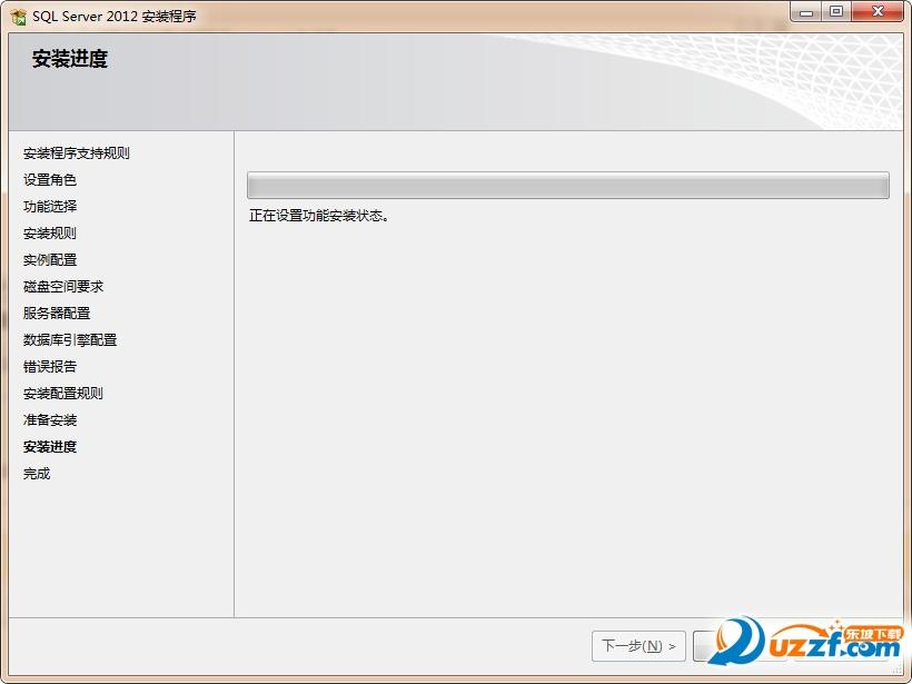 sql server 2012 r2 企业版截图2