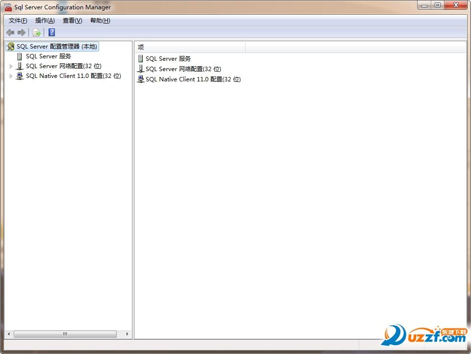 sql server 2012 r2 企业版截图4