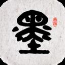 墨趣书法app最新版1.5.0官方免费下载
