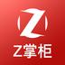 Z掌柜(店铺管理软件)