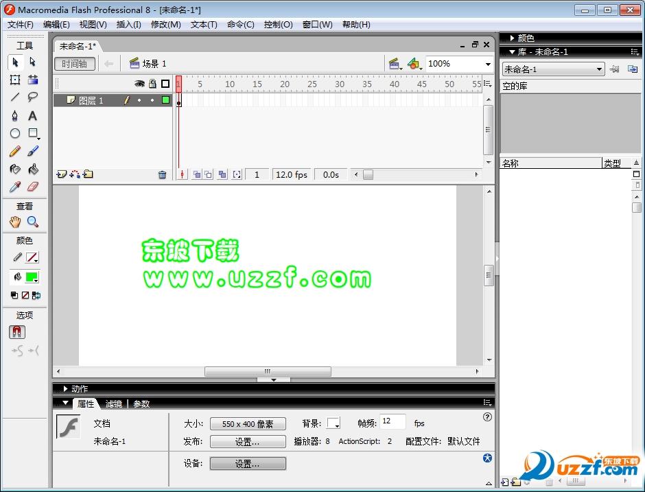Macromedia Flash 8破解版截图0