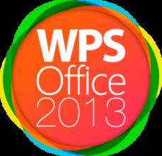 wps office 2013表格设计软件