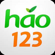 hao123浏览器1.1 官方正式版