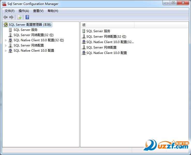 sql server 2008精简版截图0