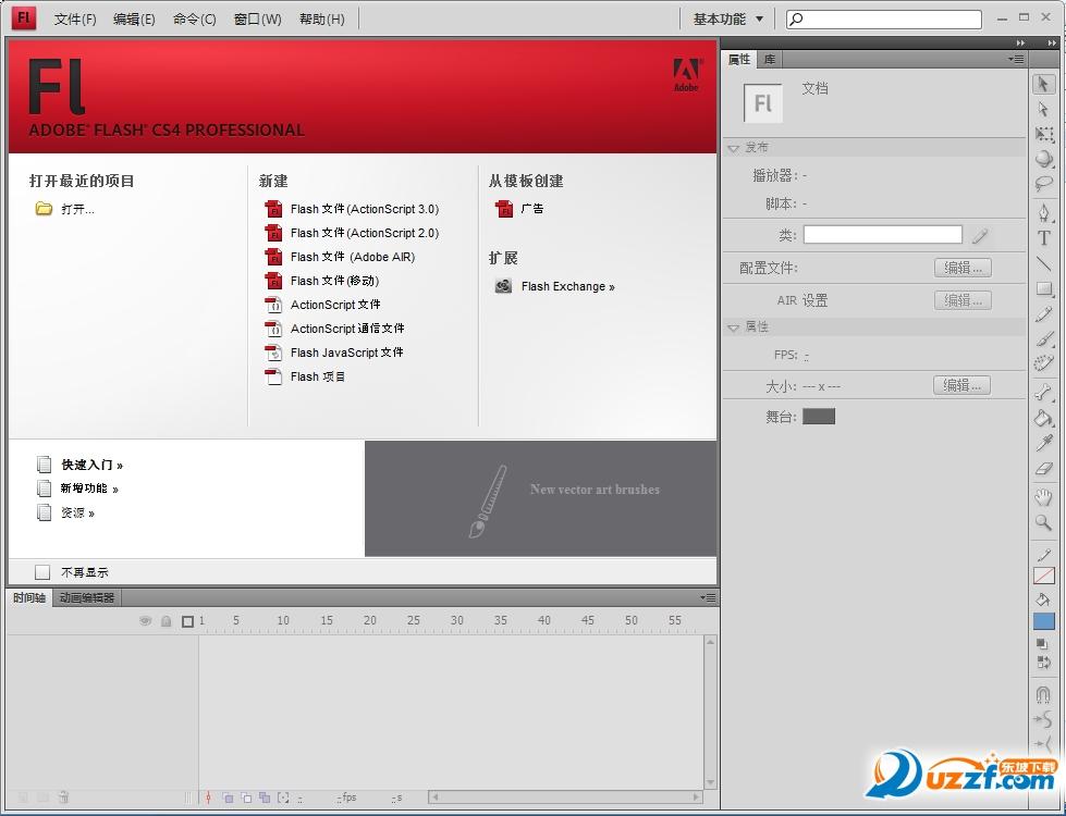 Adobe Flash CS4截�D1