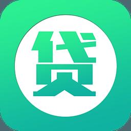 贷款宝1.0官方安卓客户端