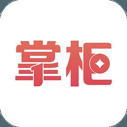 1号掌柜(专业贷款软件)2.0安卓最新版