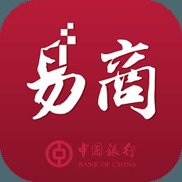 中银易商2.5.7手机客户端