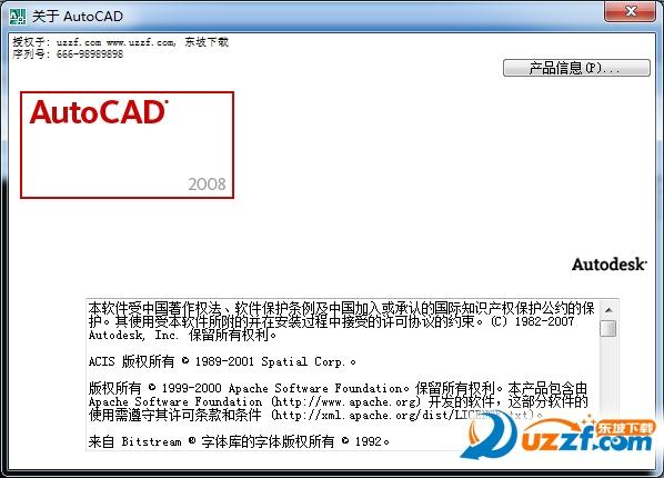 AutoCAD2008 64位下�d截�D2