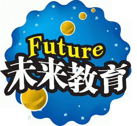 未来教育等考手机破解版