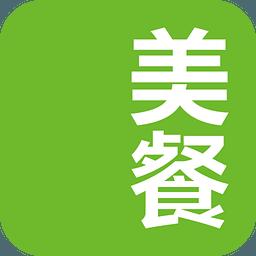 美餐网网上订餐手机版2.3.0安卓最新版