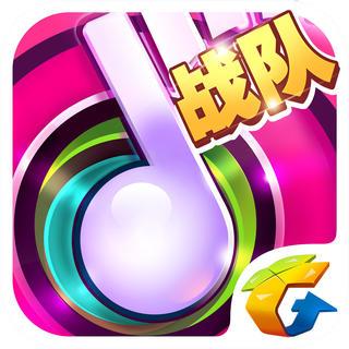 节奏大师3S破解版苹果版20172.5.10 ios免费版
